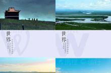 """扎(zā)尕(gǎ)那是位于甘肃省甘南藏族自治州迭部县西北30余公里处的益哇乡的一座古城,藏语意为"""""""