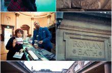 穿越千年的温泉水疗—— 巴斯 古 罗马浴场   巴斯是英国唯一列入世界文化遗产的城市。作为一个古朴典