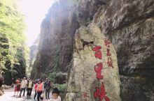 百里峡是的可以让人神清气爽的地方,从北京火车到达非常方便,有时间的话还可以在小镇里住上几日,呼吸一下