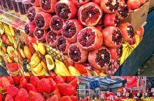 """以色列旅行   来卡梅尔市场感受""""人间烟火气""""   【来以色列卡梅尔市场(Carmel Market"""