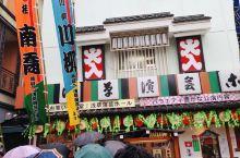 东京的一切都很精致,人力车夫是个大学生,很帅又热情!雨天走走干净又别有乐趣,箱根山的温泉很丰富,下山