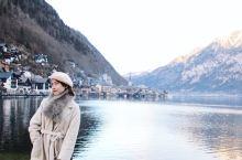 奥地利——世界醉美小镇哈尔斯塔特Hallstatt 交通工具:自驾(一路的风景都很美,很值得,而且路