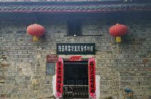 云顶寨民俗博物馆