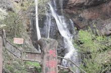 豫西大峡谷值得一看!