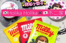 韩国美妆品牌Holika Holika与日本不二家合作发售的面膜,作为牛奶妹Peko酱的小迷妹表示必