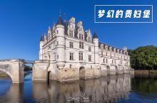 """卢瓦尔河谷浪漫古堡之旅:水上城堡舍农索城堡游玩攻略 ——————— 这座被称为""""贵妇堡""""的舍农索城堡"""