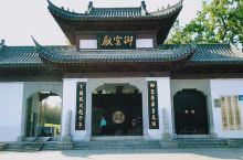 珠山明清御窑遗址是江西景德镇市唯一的一个御窑厂遗址,就在珠山区中华北路2号,在明清时期曾经生产了专为