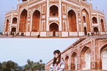 印度新德里之必看丨泰姬陵原型胡马雍陵  胡马雍陵位于新德里,也是世界遗产、印度的必看景点之一,是印度