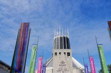 利物浦的地标性建筑还是挺多的,这个Liverpool cathedral值得参观,一楼免费,学生价4