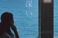 """日本小豆岛 《魔女宅急便》取景地 拜访小魔女的故乡 乘坐""""橄榄线"""",今天向小豆岛出发。 . 濑户内海"""