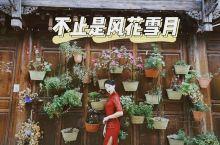 丽江古城,遇见最美的四季  丽江古称也是大家常唤的大研古镇,这里拥有这八九百年的历史。有小桥流水,有