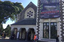 新西兰坎特伯雷博物馆开放于1870年,有一系列对新西兰独具意义的杰出藏品。亮点包括毛利人艺术馆,展出