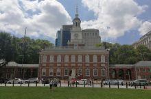 图一、费城独立纪念馆:1776年7月2日,13个英属美洲殖民地代表组成的大陆会议在此举行,7月4日通