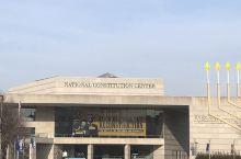 独立宫向北就是国家宪法中心,可惜需要门票加上时间紧张就没有去