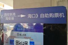 第四站湛江~海口~三亚
