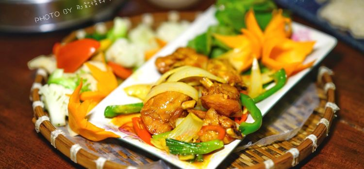 Ngoc Chau Garden2