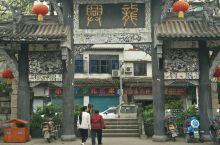 重庆渝北龙兴古镇。。。其周边距离复盛镇,复盛高铁站,五宝镇,石船镇,洛碛镇都不太远。2019年4月1