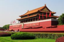 【秀才说】天安门广场·祖国的心脏 【线路分享】 北京中轴线经典线路 早晨出发-天安门广场看升国旗 看