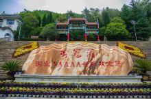 位于河南省洛阳市栾川县内的鸡冠洞,鸡冠洞是一处大型的石灰岩溶洞,属于喀斯特岩溶地貌,因山形似鸡冠而得