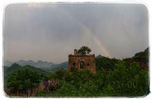 带娃登锥山长城,遇到最美彩虹,幸运!