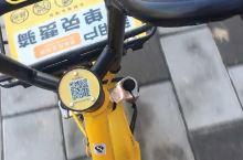 共享电单车,非常方便