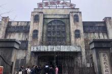 来到东京顺便去了一下附近县的富士急乐园,里面应该是囊获全世界吉尼斯纪录最多项目的游乐园了吧。吉尼斯世