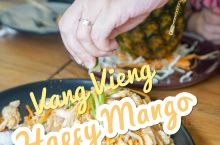 在点评上发现了万荣的一家网红餐厅Happy Mango,据说是能吃到全世界最好吃的芒果糯米饭,果不其