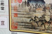 我在台北故宫博物院