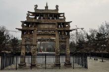 家乡最美的古建筑——灵寿石牌坊,坐落在灵寿县城北关西街。从刻于牌楼上的文字可以看出,此牌楼是明思宗朱