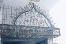 兰州西关十字清真寺