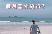 准备一台小车车~从广州自驾到惠州大概是4小时的车程。 高速费190 油费200 其实4人平分还是很划