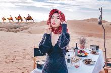 中国版撒哈拉有骆驼的沙漠烛光晚餐  这不是假装在摩洛哥、迪拜沙哈拉 这是我国大西北!  中卫腾格里沙