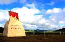 若尔盖草原~共和国九大元帅走过的草原。  若尔盖大草原,是中国六大草原之一。位于青藏高原东部边缘,海