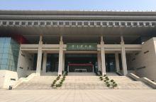 """曹魏许都,夏都之源,说的是许昌,感受它请走进许昌博物馆。2007年度全国十大考古新发现之首的""""许昌人"""