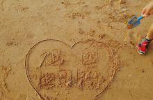葫芦岛绥中的银泰水星海洋乐园,水质很干净,沙子细腻,遇到了好多寄居蟹,国庆节的海边人不太多,风有点凉