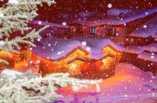 —— 下雪了,如果我们不撑伞,一直走下去,会不会一路走到白头?  海林雪乡如意客栈  —— 傻瓜!只