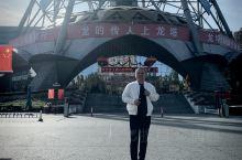 大舅您来了!哈尔滨的热情 豪放 幽默 昔日辉煌…龙塔 圣索菲亚教堂 (由于目睹过圣彼得大教堂、百花大