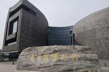 大同市博物馆成立于1959年,是在原大同古迹保管所和大同市文物陈列馆的基础上发展起来的,原址在现大同