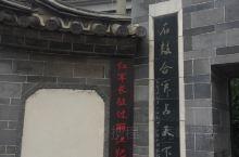 红军长征过丽江纪念馆