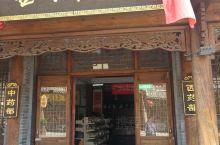 青州老街,特色店铺
