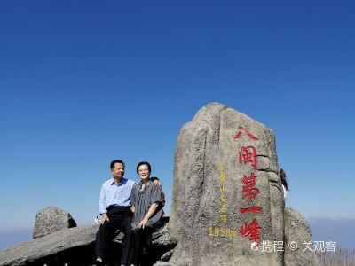Jinnaoshan Mountain Star Tunnel
