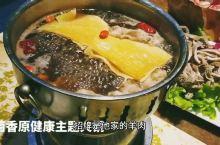 【呼伦贝尔美食推荐】  诺敏塔拉奶茶  诺敏塔拉是比较推荐的蒙餐馆,锅茶是这里的招牌。把金黄的炒米、