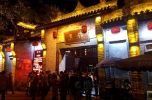 大成都锦里步行街