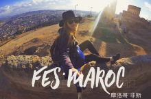 摩洛哥·非斯|必打卡之最强迷宫&最炫观景台!  咳咳…我觉得应该要有一种滤镜叫非斯,就是非斯的感ji