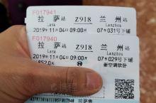 体验下世界上海拔最高的铁路,青藏铁路。