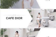 韩国首尔   高逼格Dior咖啡的真相  Dior这个名字说出来,本身就对很多人有着莫名的吸引力。这