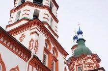 伊尔库茨克   整座城是一个露天教堂博物馆」 相较天朝动辄千年的古城 三百五十多年历史的伊市 算不上