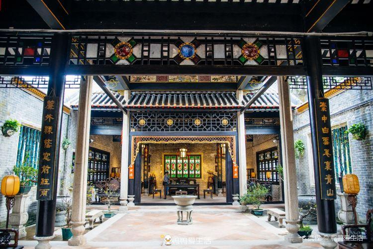 Liang Yuan1