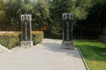 太极之乡陈家沟的石碑!