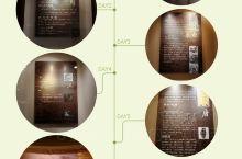 镇江醋文化博物馆是国内首个专业性主题醋文化博物馆。 博物馆分醋史馆、老作坊、陈列馆三大主体展馆,以及